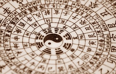 宿曜経占星術教室(12回)